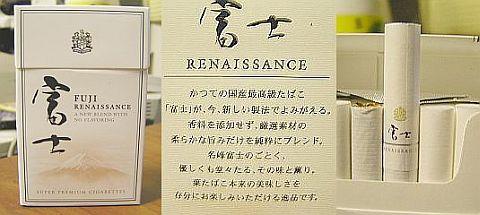 040117fuji.jpg