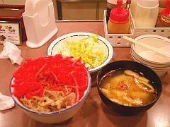 040121matsuya.jpg