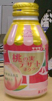 040127fujiya.jpg
