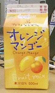 040127ohayo.jpg