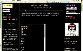040216asobiya.jpg