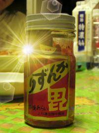 040328kanzuri.jpg