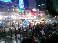 040926fukuro.jpg
