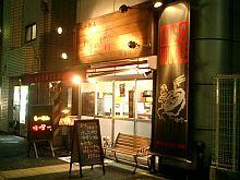 20041031nakameguro2.jpg