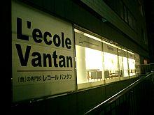 20041031nakameguro3.jpg