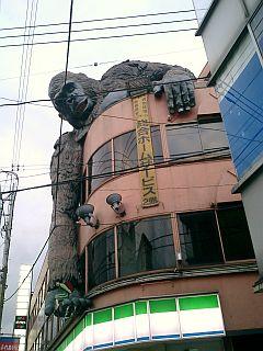 20041113chazawa1.jpg