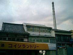 20041113chazawa2.jpg