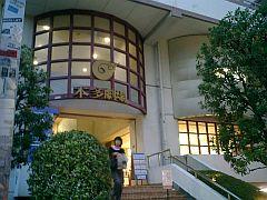 20041113chazawa5.jpg
