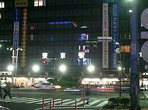 20041120tsuki3.jpg
