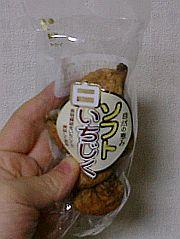 20041224ichijiku