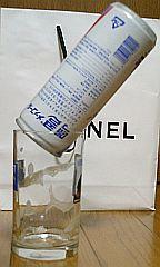 20050113mccol2