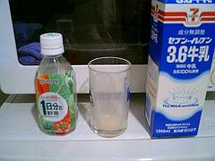 20050201vegi3