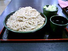 20050206tokumori