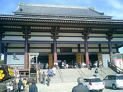 20050212nishiarai1