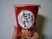 20050706kankokuchanpon