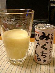 20050805mikkuchu