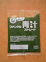 20050918aojiru