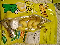 20051110omankobiraki