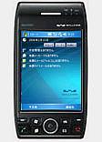 20051125W-ZERO3