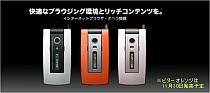 20051125WX310K