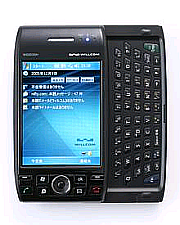 20051214w-zero3
