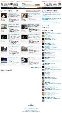 サイト画面イメージ