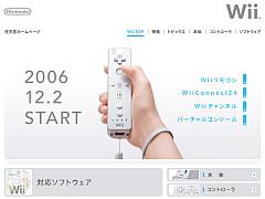 Wii0914